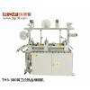 供应多功能贴合排废机(三座)TH3-300