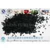 供应乌海果壳活性炭、污水处理果壳活性炭(图)、北京钰恒源