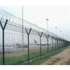 供应同仁市围网|厂家热销机场围网|监狱隔离围网