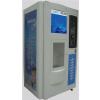 供应纯水机|荣雪环保科技|供应纯水机配件