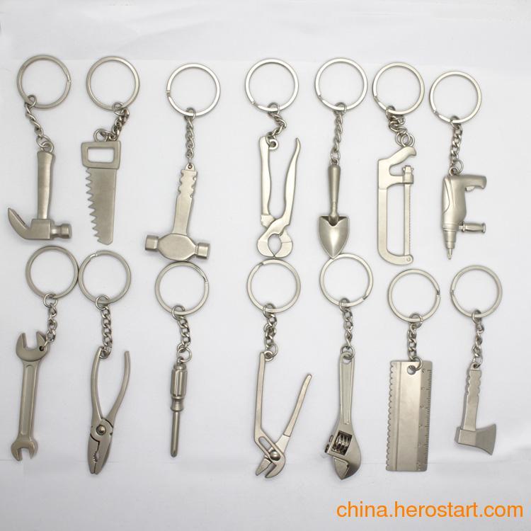 供应个性旋转钥匙扣 苏州金属钥匙扣制作 苏州礼品钥匙链吊坠厂家