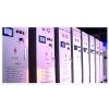 供应空压机节能设备,节电器,节电设备招商加盟,租赁