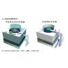 供应水动风机节能设备,节电器,工业节能设备招商代理