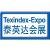 供应2014年第十三届越南国际纺织及制衣工业展