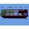 供应北京小区污水处理设备