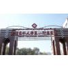 供应新疆医院标识导视系统设计、制作