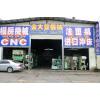供应出售多台09年海天450吨卧式二手注塑机