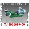 供应安特泵阀出售FSJB型无泄露化工流程泵