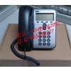 供应思科电话 CP-7911G 网络电话 IP电话 集团电话