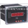 供应ALL型数显多功能频率表(厂家直销)