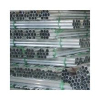 供应现货6061合金铝管、优质6063铝合金毛细管、精抽6060铝管
