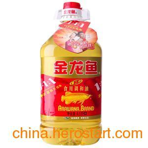 供应精品销售金龙鱼调和油 鲁花坚果调和油等系列批发