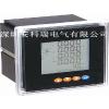 供应ACRE系列多功能数显仪表(电流,电压,通讯)