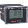 供应ACRE系列网络多功能电力仪表(电流,功率,通讯)