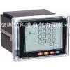 供应ACRE系列多功能数显电力仪表(电流,电压,功率,电能,频率,功率因数,四象限电能通讯,脉冲,)
