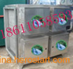 供应新一代长沙厨房油烟净化器,永州油烟净化器批发