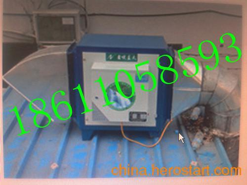 供应   以世界品质打造武汉高效率油烟净化器,荆州油烟净化器厂家批发