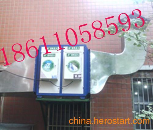 供应   一秒净化,南昌高效率油烟净化器厂家批发,萍乡饭店油烟净化器
