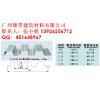 供应压型钢板690,YX76-230-690