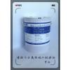 供应ZCUN-250-橡胶与金属热硫化粘接剂