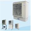 买好用的环保空调,首选合昌制冷-环保空调价格-环保空调安装