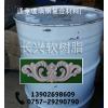 供应不饱和聚酯软树脂 2112长兴软树脂 鑫双利软树脂 家具用软树脂