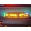 供应LED车载屏出租车车内屏操作简单质量稳定