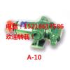 供应A10永合兴油泵