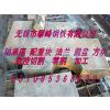供应徐州Q235B特厚钢板现货加工 整块零售