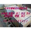 供应连云港Q235B钢板切割加工 现货钢板零割各种图形
