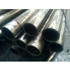 供应云南 精轧不锈钢管|精轧不锈钢管(图)|重庆亿管源