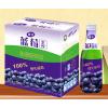 供应天然野生蓝莓汁