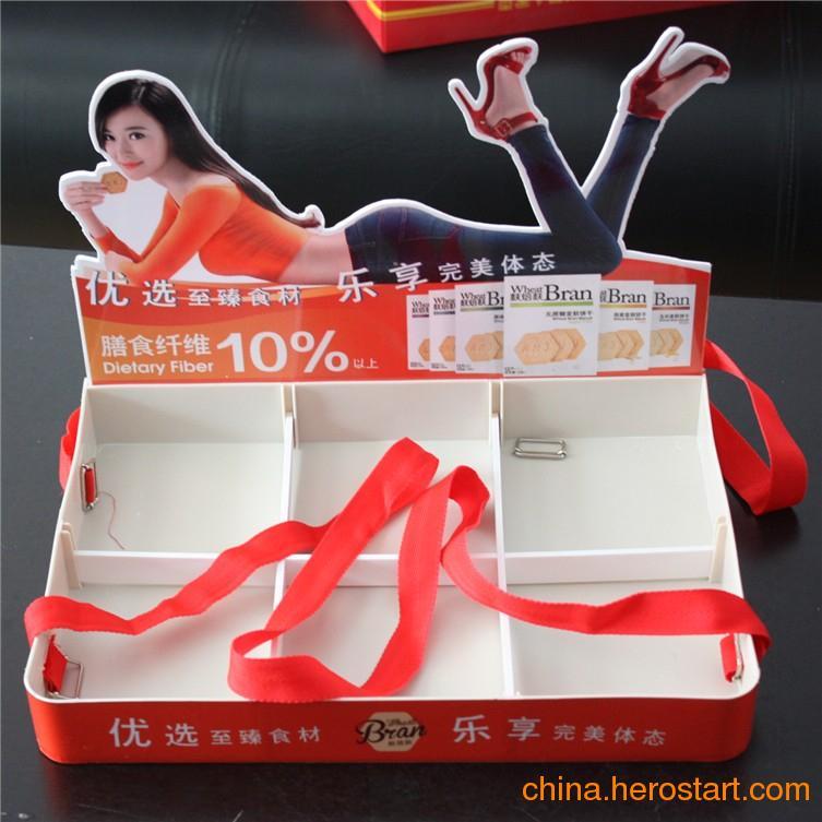 供应塑料试吃盒台式展架生产批发加工定制