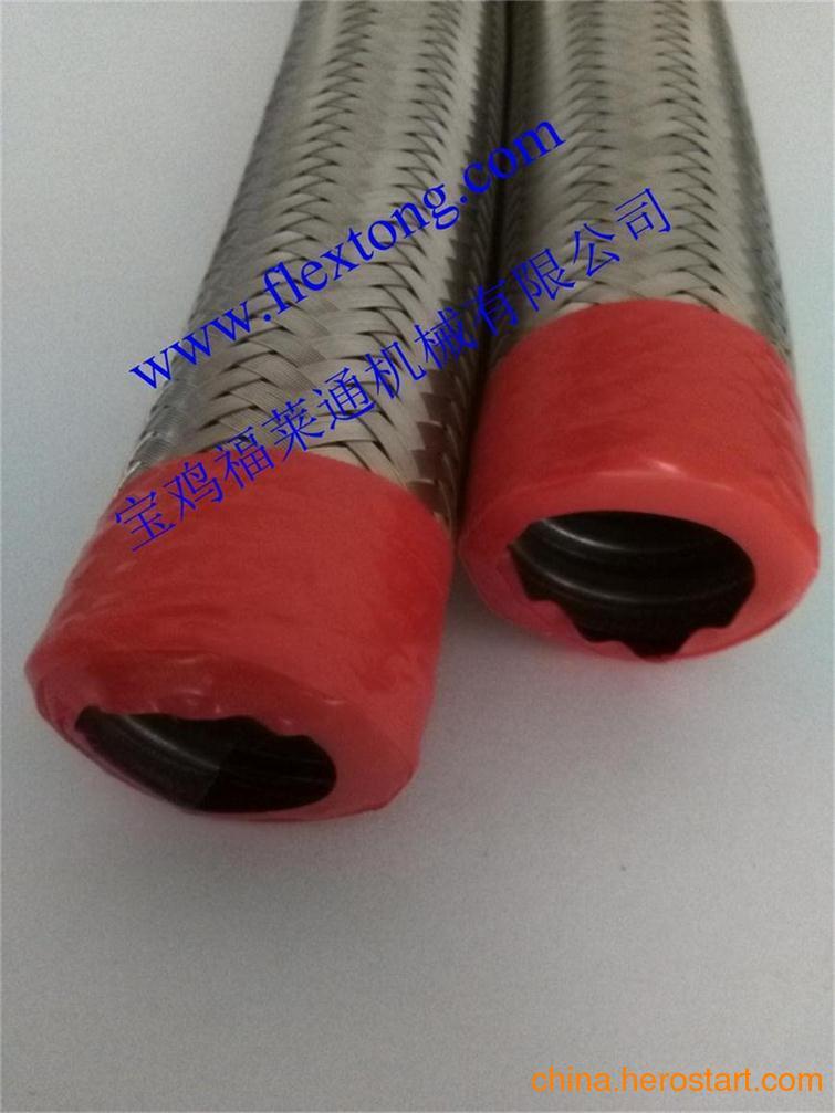 供应防爆金属软管