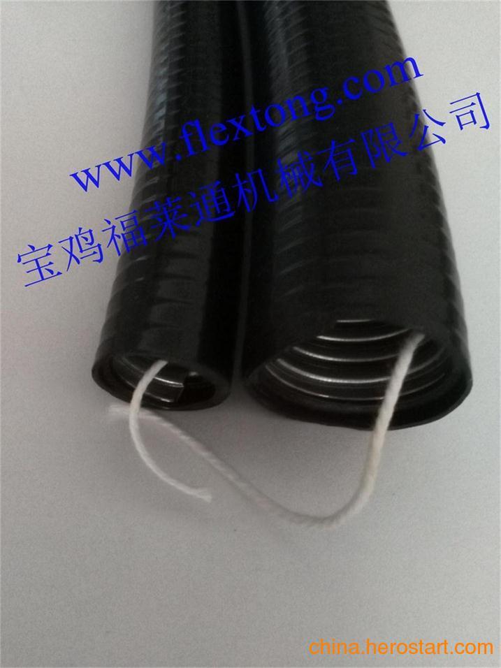 供应平包金属软管
