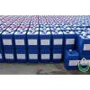 供应阻垢剂|缓蚀剂|除垢剂|除水处理结构的药剂