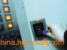 供应沈阳电梯刷卡,沈阳电梯收费刷卡,沈阳限时电梯刷卡系统,电梯门禁厂家