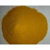 供应聚合氯化铝、金州碱性施胶净化聚合氯化铝专栏(图)、鑫淼净水