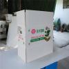 供应飞燕塑胶制品,最新钙塑蔬菜箱,无锡钙塑蔬菜箱