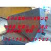 供应四川Q235B钢板切割 厚钢板零割零售 质量保证