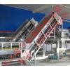 供应果蔬提升输送机/螺旋输送机/刮板提升机/皮带输送机