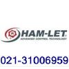 供应以色列哈姆雷特HAM-LET阀门中国总代理