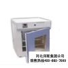 供应湖南娄底进口恒温培养箱电热恒温培养箱温度范围视频
