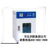 供应河北秦皇岛电热恒温培养箱dhp-9162电热恒温培养箱303-0a哪家最好