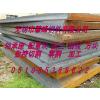 供应河北Q245RQ345R锅炉容器板现货数控切割 零割加工