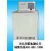 供应安徽宿州低温恒温槽生产厂家高精密低温恒温液浴槽哪家好