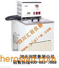 供应西藏林芝越平低温恒温槽低温恒温循环浴槽厂家