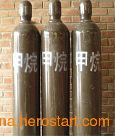供应高纯甲烷99.999%(5N)全网最优价格
