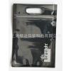 供应PVC塑料袋