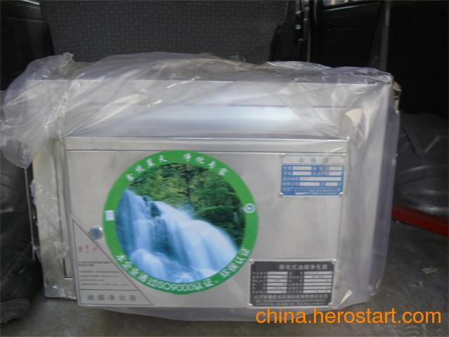 供应领先一步,武汉厨房油烟净化器安装,武汉厨房油烟净化器安装